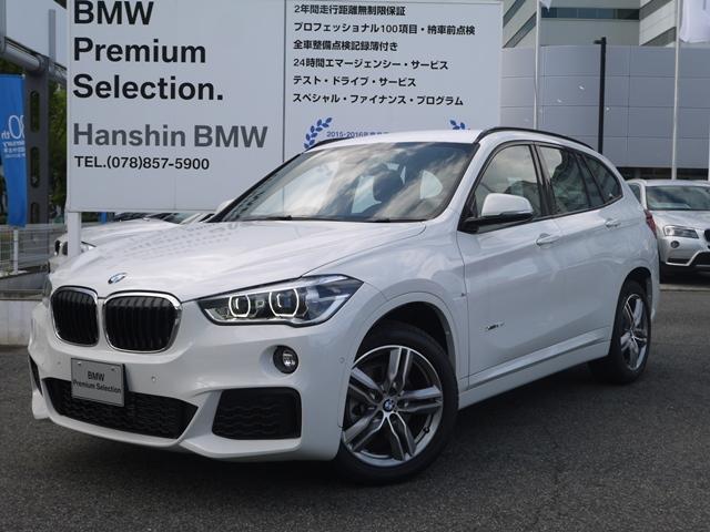 BMW xDrive18d Mスポーツ登録済み未使用車コンフォートP