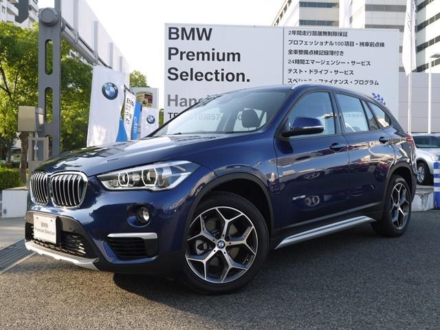 BMW sDrive 18ixライン登録済未走行車コンフォートPKG