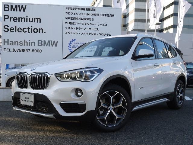 BMW xDrive 18d xラインコンフォートP 登録済未使用車