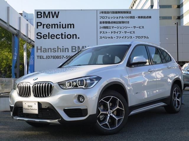 BMW xDrive 18d xライン登録済未使用ACCコンフォート