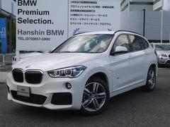 BMW X1xDrive18d Mスポーツ登録済未使用車コンフォートP