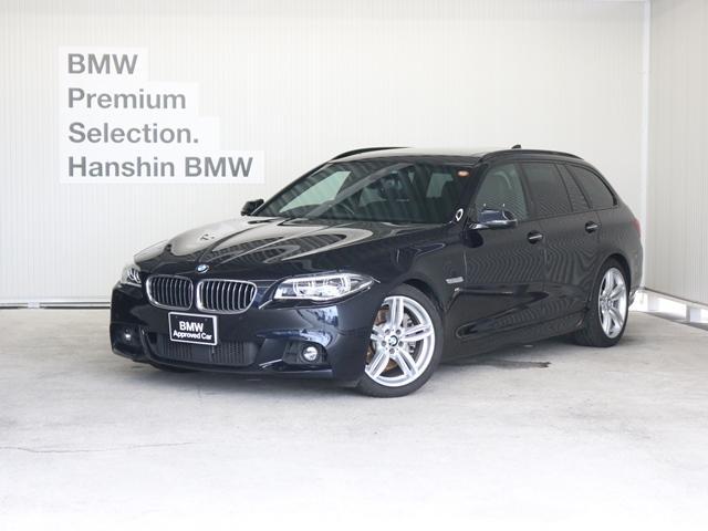 BMW 535iツーリング Mスポーツ認定中古車ACC直6TBLED