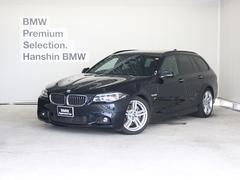 BMW535iツーリング Mスポーツ認定中古車ACC直6TBLED
