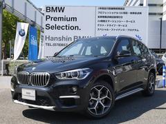 BMW X1sDrive18ixライン茶革SパワーS登録済未使用車