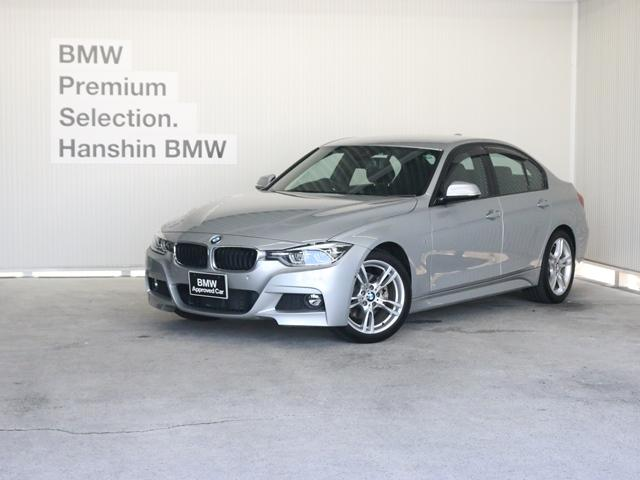 BMW 320dMスポーツ認定保証ACCインテリセ-フティ-LED