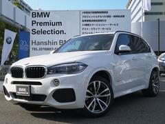 BMW X5xDrive 35d MスポーツACCサンルーフ黒レザー