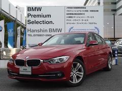BMW330eスポーツアイパフォーマンスプラグインHVACC