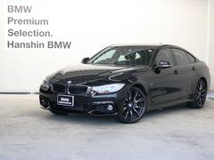 BMW420iグランクーペ Mスポーツ認定保証Mパフォーマンス20