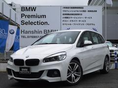 BMW220iグランツアラー Mスポーツ192psセーフティPKG