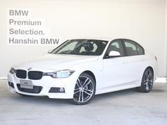 BMW320d Mスポーツ エディションシャドー限定車純正19AW