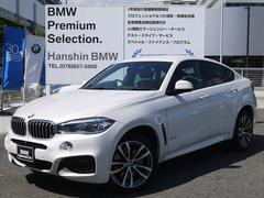 BMW X6xDrive 50i Mスポーツ認定保証V8ターボ赤レザー