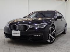 BMW750i MスポーツV8ターボ20アルミ茶革レーザーライト