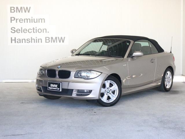BMW 120i カブリオレ認定保証黒レザ-パワ-シ-トHDDナビ