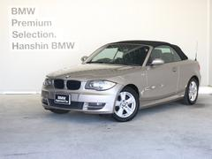 BMW120i カブリオレ認定保証黒レザ−パワ−シ−トHDDナビ
