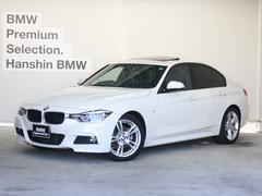BMW320d Mスポーツ認定保証サンルーフACC1オーナーLED