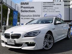 BMW640iグランクーペ Mスポーツ認定2年保証サンルーフACC