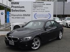 BMW330e MスポーツアイパフォーマンスLEDライトACC