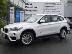 BMW X1sDrive 18i登録済未使用車7速DCT衝突軽減ブレーキ