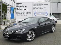 BMW650iグランクーペ Mスポーツ 認定保証V8エンジンLED
