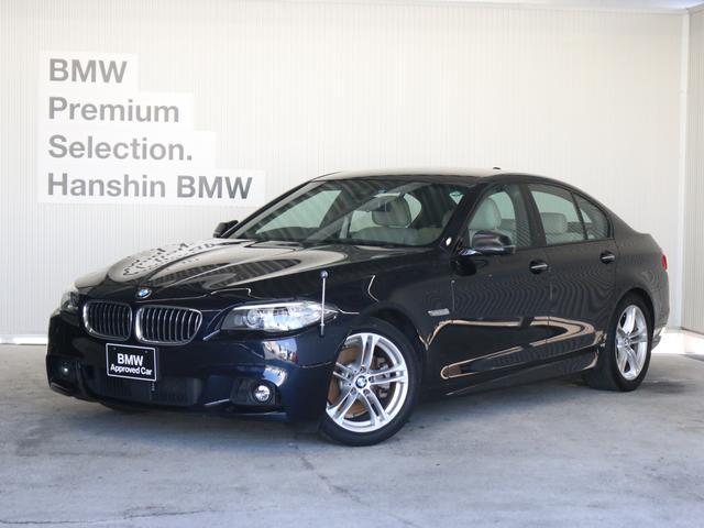 BMW 523d Mスポーツ認定保証ベージュ革1オーナー衝突軽減B