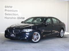 BMW523d Mスポーツ認定保証ベージュ革1オーナー衝突軽減B