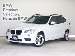 BMW X1xDrive28i Mスポーツ4WD245PS黒革バックカメ