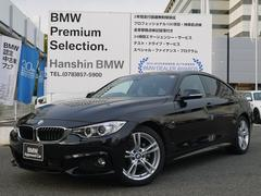 BMW420iグランクーペ Mスポーツ認定保証ACC1オーナー