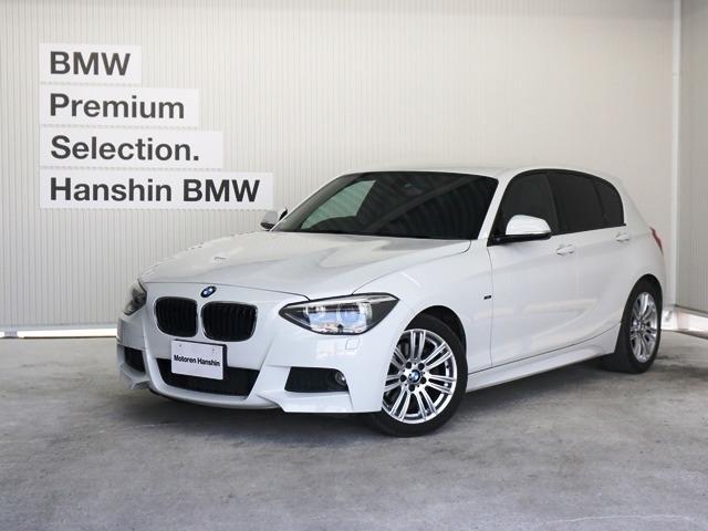 BMW 116i Mスポーツ認定保証純正HDDナビパーキングサポート