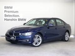 BMW320i スポーツデビューパッケージベージュレザーACC