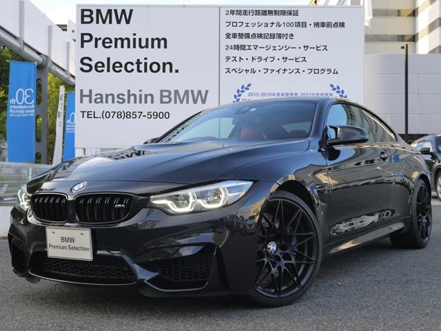 BMW M4クーペ コンペティション1オーナー純正20AW赤革Mサス