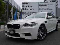 BMWM5 後期バング&オルフ1オーナーSR黒レザーLED20AW