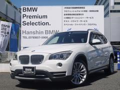 BMW X1sDrive 20i xライン純正HDDナビPサポOPアルミ