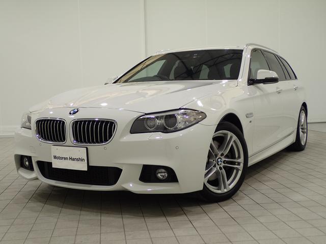 BMW 523dツーリングMスポーツ後期LCI認定保証付き
