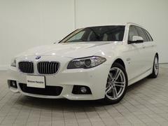 BMW523dツーリング Mスポーツ認定保証後期Lci電動シート