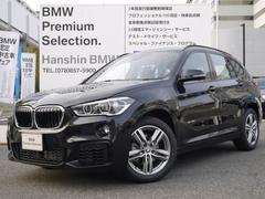 BMW X1xDrive 18d Mスポーツ登録済未使用車ACC