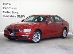 BMW320d ラグジュアリー後期エンジン黒革ACC純正HDDナビ