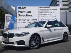 BMW523dツーリング MスポーツデビューPKG黒革1オーナ−