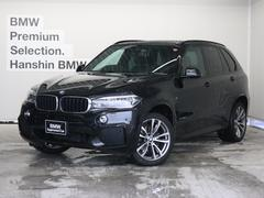 BMW X5 xDrive 35d 認定保証7人乗LEDライトSR20AW