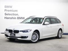BMW320iツーリング ラグジュアリーベージュレザーHDDナビ