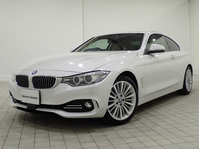 BMW 420iクーペ ラグジュアリー認定保証ACCベージュ革S