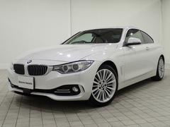 BMW420iクーペ ラグジュアリー認定保証ACCベージュ革S