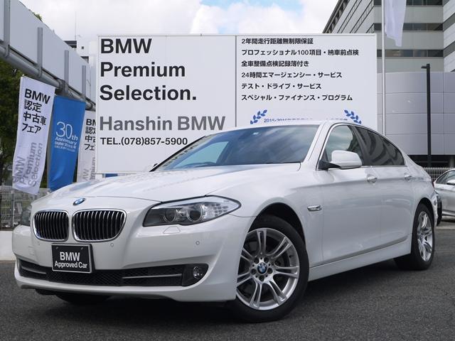 BMW 528i認定保証付リアエンタコンフォートPベンチレーションS