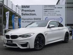 BMW M4クーペ認定保証赤革19inアルミHDDナビ地デジSOS