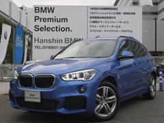 BMW X1xDrive 18d Mスポーツタッチパネルナビワンオーナー