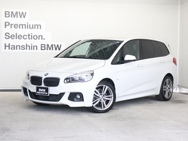 BMW 218dグランツアラーMスポーツLEDヘッド認定保証OPAW