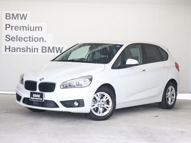 BMW 218dアクティブツアラー認定保証PサポプラスPインテセーフ