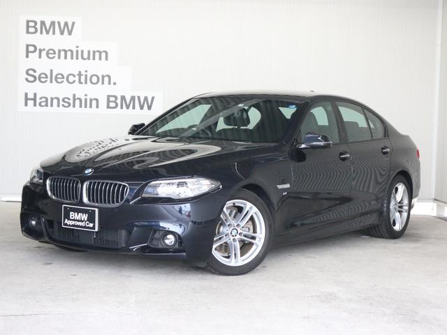 BMW 523i Mスポーツ認定保証ACC1オ-ナ-HDDナビ