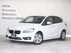 BMW218dアクティブツアラー認定保証PサポプラスPインテセーフ