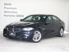 BMW523i Mスポーツ認定保証ACC1オ−ナ−HDDナビ