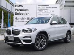 BMW X3xDrive20dXライン登録済未使用車ブラウンレザーACC